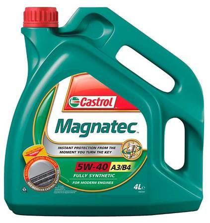 CASTROL MAGNATEC 5W-40 4л